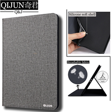QIJUN tablet flip case for Lenovo Tab M10 10.1 leather Stand Cover Silicone soft shell fundas thin capa coque card TB-X605