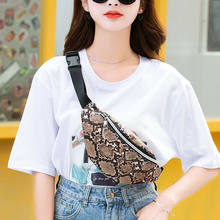 2019 Newest Hot Women Serpentine Leather Waist Fanny Pack Belt Bag Snake Skin Printed Travel Hip Bum Bag Small Purse Chest Pouch(China)