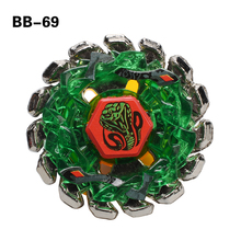 Beyblade Metal 4D BB69 Without Launcher Grip Top Set Rapidly Spinning Top Fight Masters Toys For