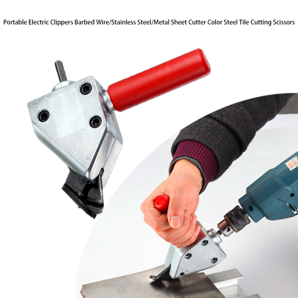 Portable Electric Clippers Barbed Wire/Stainless Steel/Metal Sheet Cutter Color Steel Tile Cutting Scissors