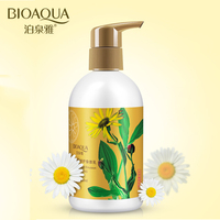 BIOAQUA Chamomile Body Lotion Repairing Milk Body Creams Skin Care Body Care Antibacterial Whitening Skin Care