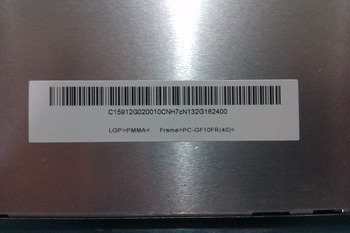 G121XN01 V0 G121XN01 V1  12.1 INCH Industrial LCD,new&A+ Grade in stock, tested before shipment