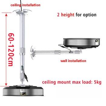 PMA-M1-60120 60 Cm 100 Cm 120 Cm 5Kg Aluminium Z1 Z4X Z5 H1S J6S C6 V8 Mini Projector Dinding hanging Mount Ceiling Bracket
