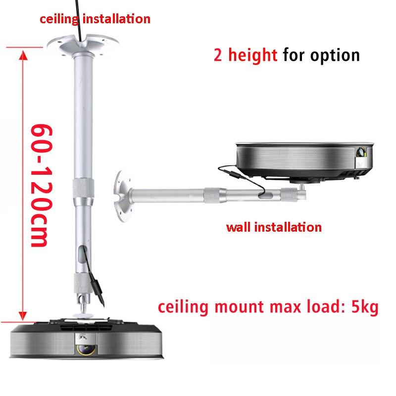 PMA-M1-60120 60 centímetros 100 centímetros 120 centímetros 5kg alumínio Z1 Z4X Z5 H1S J6S C6 V8 mini projetor parede pendurado suporte de montagem no tecto