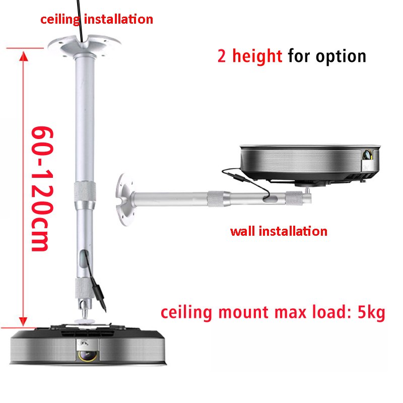 PMA-M1-60120 60cm 100cm 120cm 5kg Aluminum Z1 Z4X Z5 H1S J6S C6 V8 Mini Projector Wall Hanging Mount Ceiling Bracket