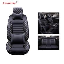 kalaisike leather universal car seat covers for Kia cerato ceed sportage spectra sorento picanto rio K3 K2 K4 K5 auto styling