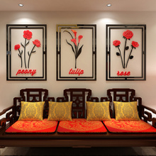 3 sets Decorative frame peony flower wall sticker for sofa background dining room wall arts photo frame removeable decorative background wall sticker