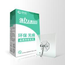12 штук в штучной упаковке настенные крючки крепкая прозрачная