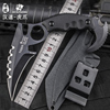 HX OUTDOORS Karambit Knife Tger Claw Shape Camping Multi Knife D2 Blade Saber Tactical Knife Hunting