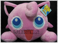 Free Shipment 12inch Japanese Anime Pokemon Plush Toy Doll Jigglypuff