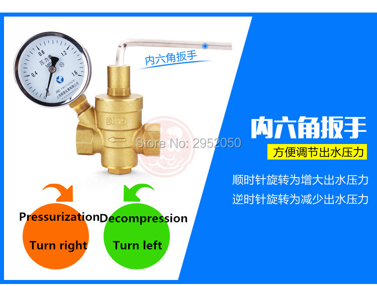 DN20 3/4 Pressure Gauge Pressure Maintaining Valve Brass Water Pressure Regulator Valves With Water Pressure Reducing Valve Prv 2dn50 brass water pressure regulator without gauge pressure maintaining valve tap water pressure reducing valve