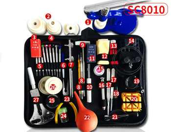 KINGBEIKE Professional Watch Tools Set High Quality Watch Repair Tool Kit Small Hammer High-end Watchmaker Dedicated Device