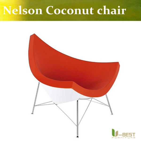 U-BEST nel son coconut Chaise Chair living room home furniture/leather seat chaise lounge, shell shape modern lounge chair leather sleep lounge with pillow for home furniture living room modern lazy lounger chair for bedroom chaise lounge wood leg