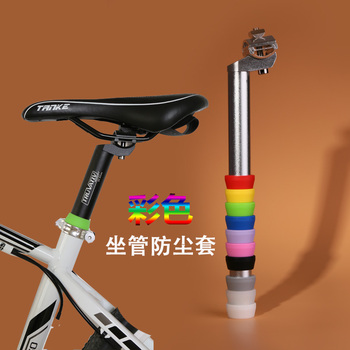 MUQZI Seat Tube Post Dust Cover MTB Fixed Gear Road Bicycle 25.4/27.2/30.4/30.8/31.6 Seatpost Smart Cover Cycling Dust Cover image