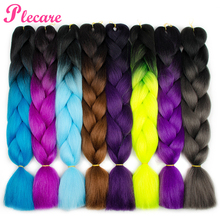 ELEGANT MUSES 24 inch Ombre Kanekalon Braiding Hair Synthetic Jumbo Braids Extensions 1pcs/lot 100g