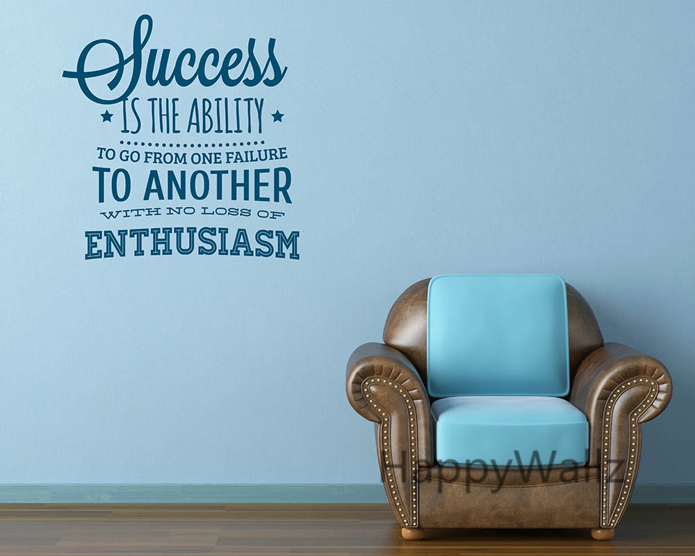 Success Motivational Quote Wall Sticker Enthusiasm Quote Wall