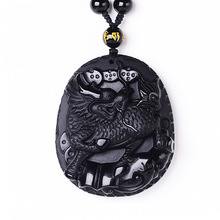 Men fine Jewelry Dropshipping Chinese Carving Obsidian Kirin Pendant Wholesale Black A Obsidian qilinXianbao Amulet Necklace цена