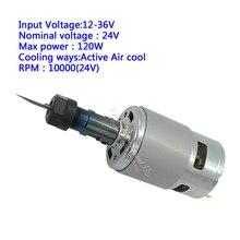 10000 об/мин мини ЧПУ шпинделя 120 W с ER11 цанговый расширение стержня для гравер фрезерные инструменты