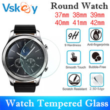 VSKEY 100PCS Universal Round Smartwatch Tempered Glass Diameter 37mm 38mm 39mm 40mm 41mm 42mm Screen Protector Protective Film