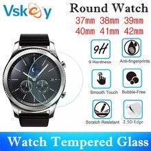 Vskey 100 pçs universal redondo smartwatch vidro temperado diâmetro 37mm 38mm 39mm 40mm 41mm 42mm protetor de tela película protetora