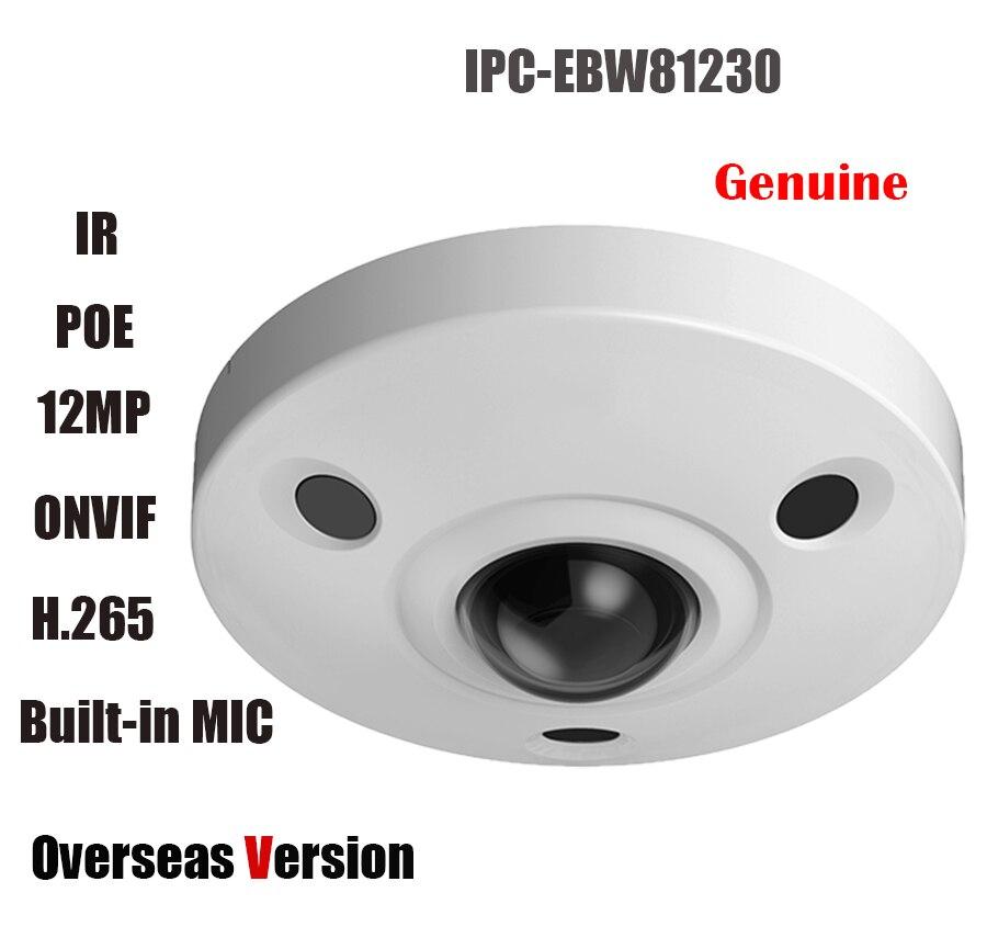 Original IPC EBW81230 12MP Panoramic Network IR Fisheye Camera Built in Mic replace IPC EBW81200 POE
