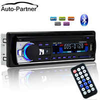 Car Radio Bluetooth 1 din car stereo Player autoradio Phone AUX-IN MP3 FM/USB/radio with Remote control