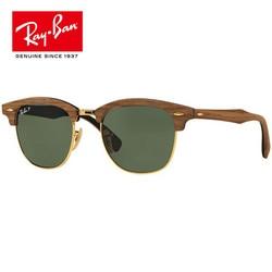 Retro RayBan Square Sunglasses Polarized Lens Eyewear Classic Accessories Sun Glasses Men/Women 3016 Hiking Eyewear