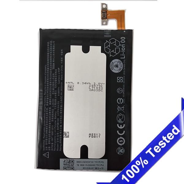 for <font><b>HTC</b></font> ONE M8 <font><b>Battery</b></font> B0P6B100 one 2 M8T M8X M8D <font><b>E8</b></font> M8SW M8ST M8SD Li-ion <font><b>Battery</b></font> SanErqi