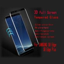 10 шт./лот fenghemei 3D с закругленными углами и полным Экран закаленное Стекло протектор для samsung S8(S8 края) S8 плюс(S8 Edge Plus) из искусственной кожи