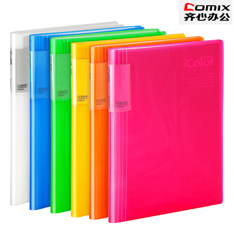 Office School Supplies,40 Bags Interstitial Folder,File Photo Storage Volumes,variable Spine Information Booklet File Folders