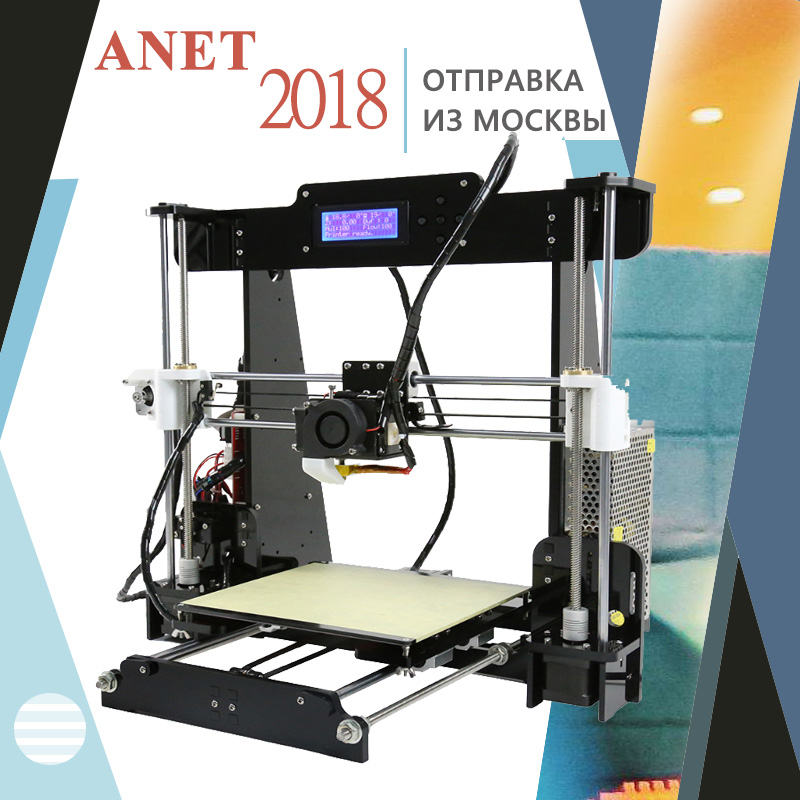 Anet A8 Prusa i3 reprap 3d printer Kit 8GB SD PLA plastic as gifts express shipping from Moscow