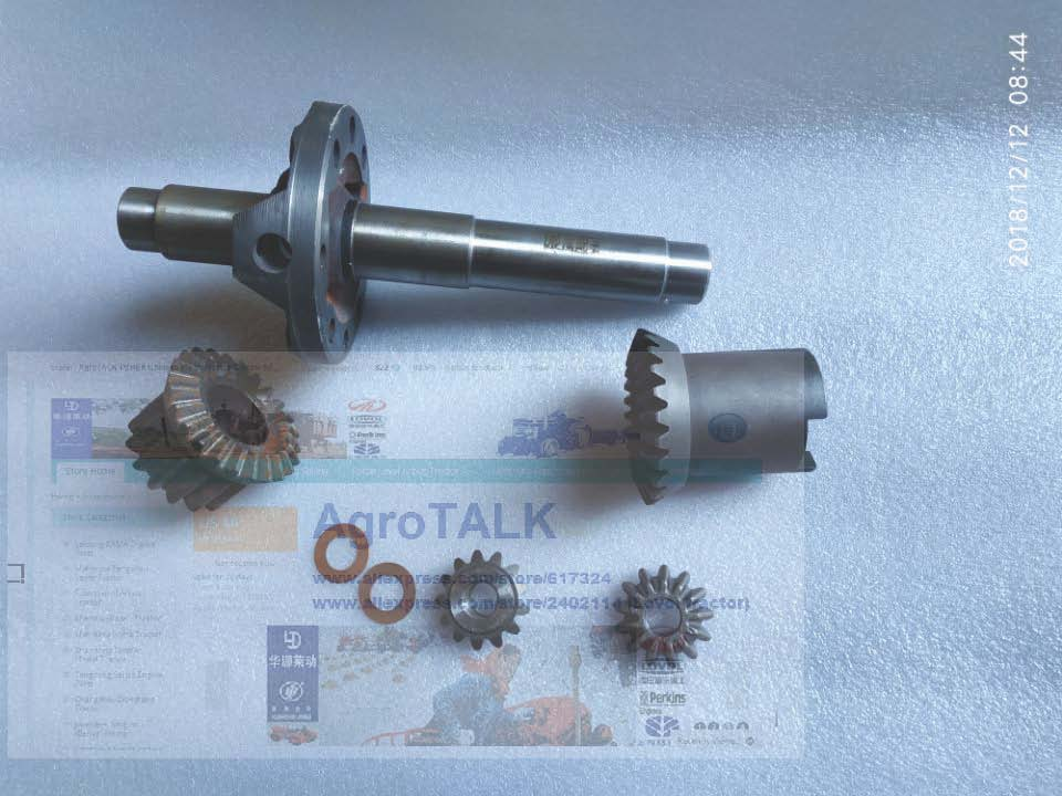 Xingtai XT244 tractor parts, the set of Central transmission shaft + Satilite 13 teeth + left Gear shaft + ..., part number:Xingtai XT244 tractor parts, the set of Central transmission shaft + Satilite 13 teeth + left Gear shaft + ..., part number: