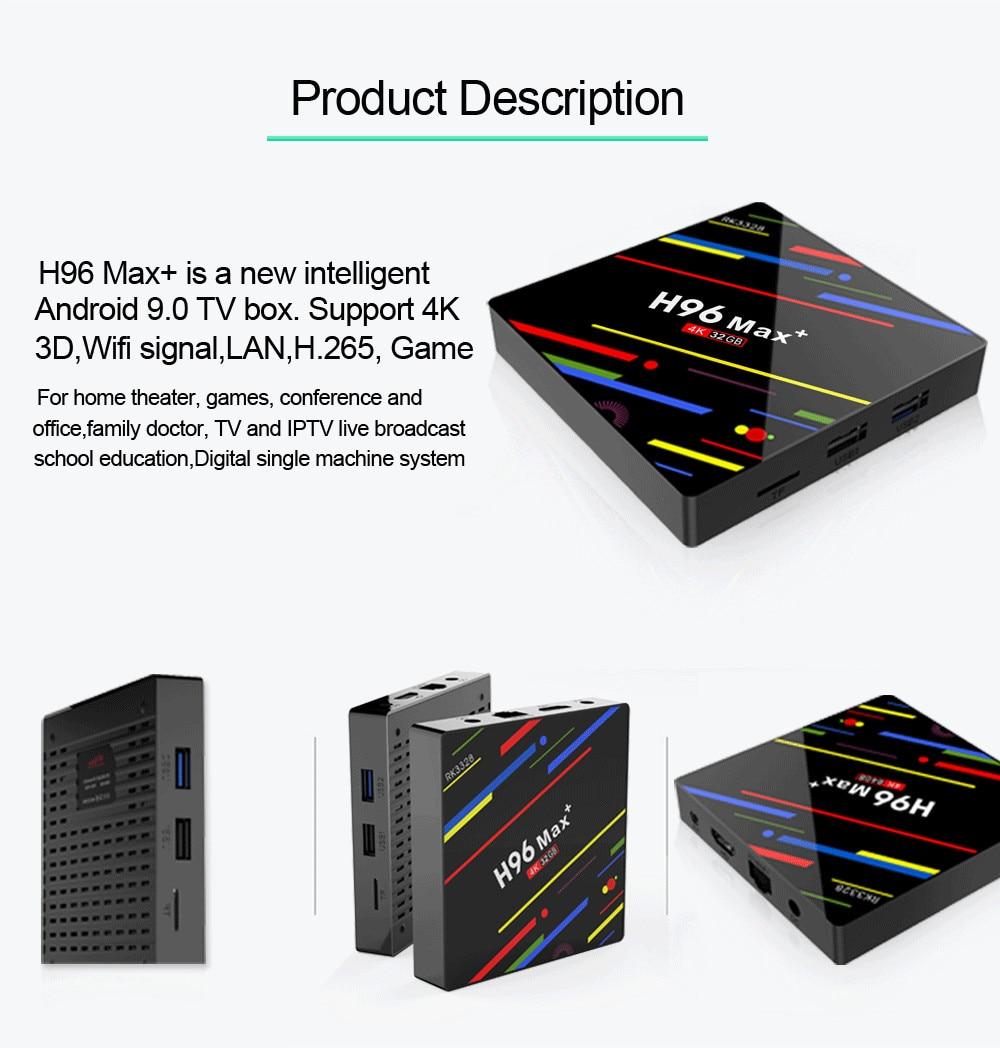 H96-MAX+-4+32WiFi-9_04
