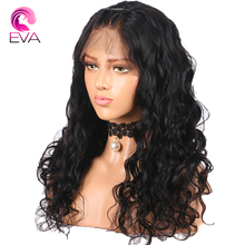 "Full Lace Human Hair Wigs For Women Pre Plucked Hairline With Baby Hair 130% Density 8""-26"" Brazilian Remy Hair Wigs Eva Hair"