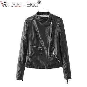 fedfbfdcc096 VARBOO ELSA autumn women female black short coats
