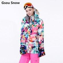 Chaqueta de esquí gsou snow brand mujeres camuflaje al aire libre de esquí de ropa de esquí chaqueta de snowboard esqui de montaña impermeable xs sml