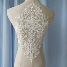 1/4 Ivory Lace Appliques Embroidery Tulle Collar Retro Applique For Wedding Dress