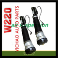 free shipping PAIR  FRONT AIR SUSPENSION SHOCK strut for MERCEDES benz  S CLASS W220 air spring