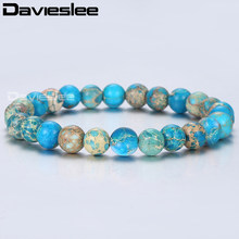 Stone Beaded Bracelets For Women Men Dark Blue Imperial Womens Mens Bracelet Dropship 2019 Fashion Male Jewelry Gift 8mm LDBM23(China)