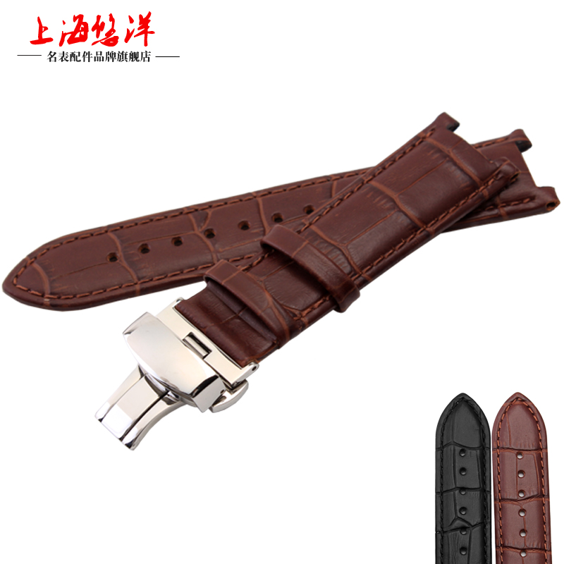 22X13MM 20X11MM notch leather watchband men's butterfly