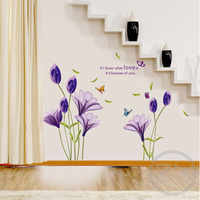 Home Decor DIY Purple Lily Flower Posters Living Room Decorative Wall Stickers Removable Waterproof Stickers LXY9