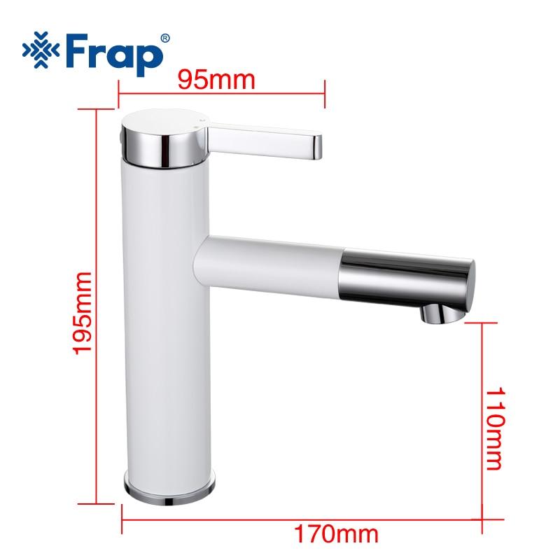 Frap nouveauté blanc peinture en aérosol bain évier robinet salle de bain froid et chaud robinet grue avec aérateur 360 rotatif F1052-14/15 - 6