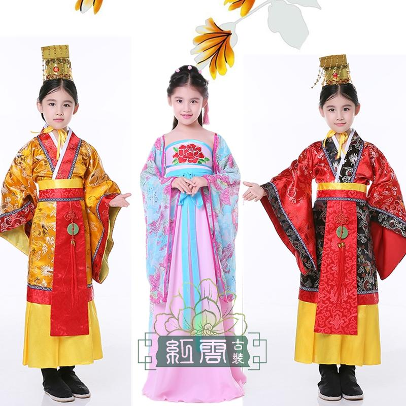 Taiwan National Costume For Kids