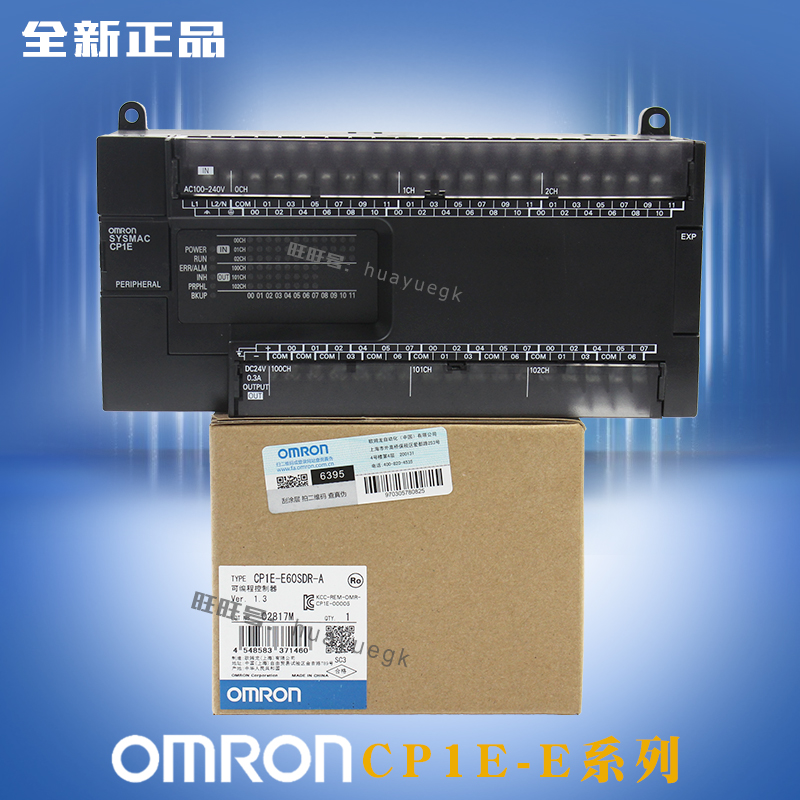 CP1E-E60SDR-A New Original Omron  PLC CPU AC100-240V Input 36 Points Relay Output  24 Points Without Rs232