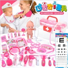 38pcs Kid Doctor Role Toy Pretend Play Medical Kit Children Gift Kids Doctors  Set Supplies Toys
