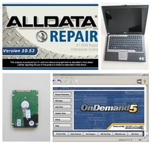 New!! alldata v 10.53 and mitchell on demand installed with d630 2g laptop in 1 tb hdd well ready to work free shipping