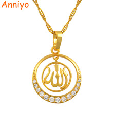 45cm Chain Allah Charm Pendant Zirconia Gold Color Muslim Islam Necklaces CZ  Jewelry for Women Girls