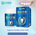 Отбеливание зубов промывку мыть желтые зубы, зубы YanZi зубного камня
