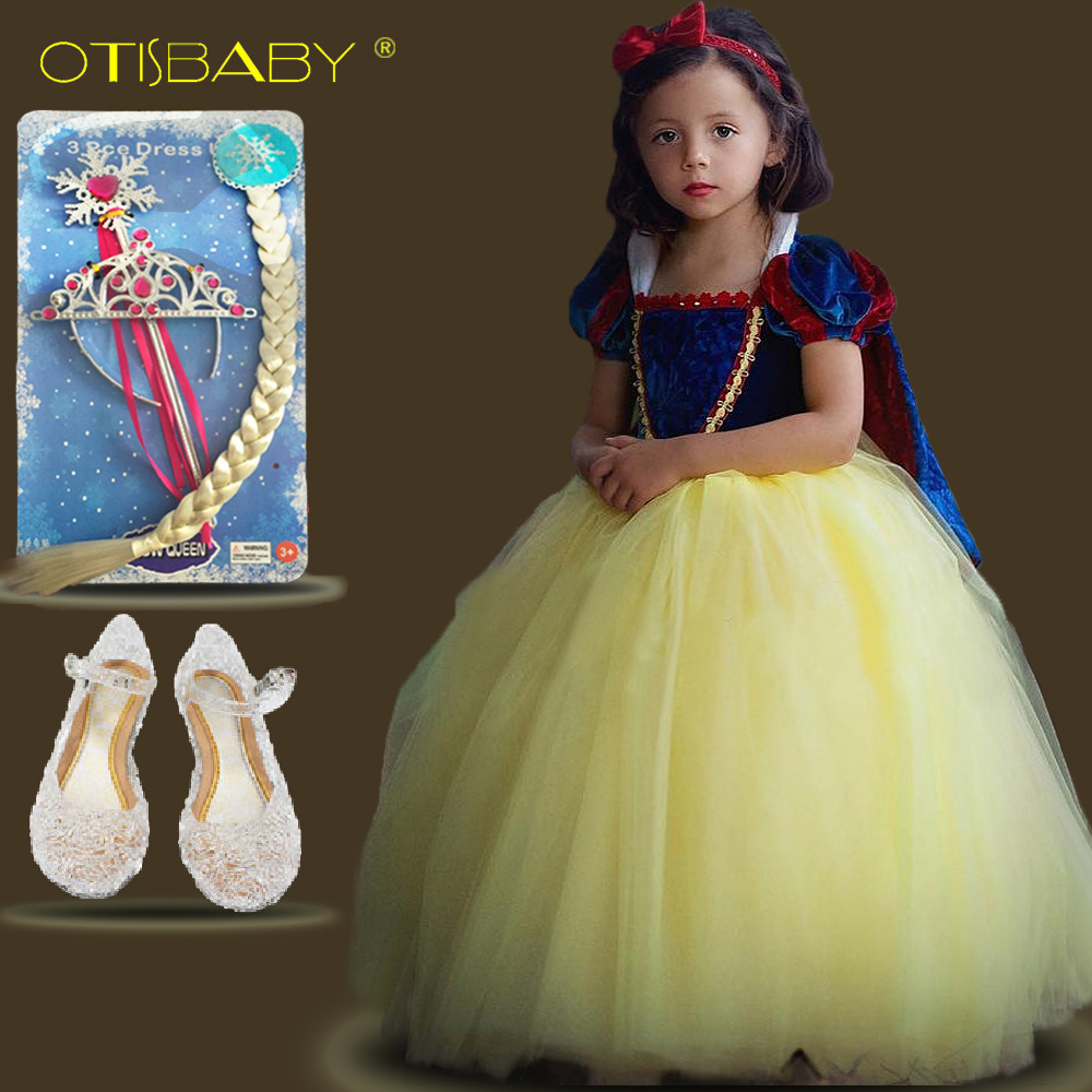 Winter 3pcs Beauty Girls Cosplay Snow White Dress Kids Cloths Cotton Cloth Children Christmas Snow Queen Birthday Party Costume
