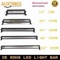 FREE Shipping Led Light Bar 12 20 32 42 52 Inch Dual Row Led Bar 72W